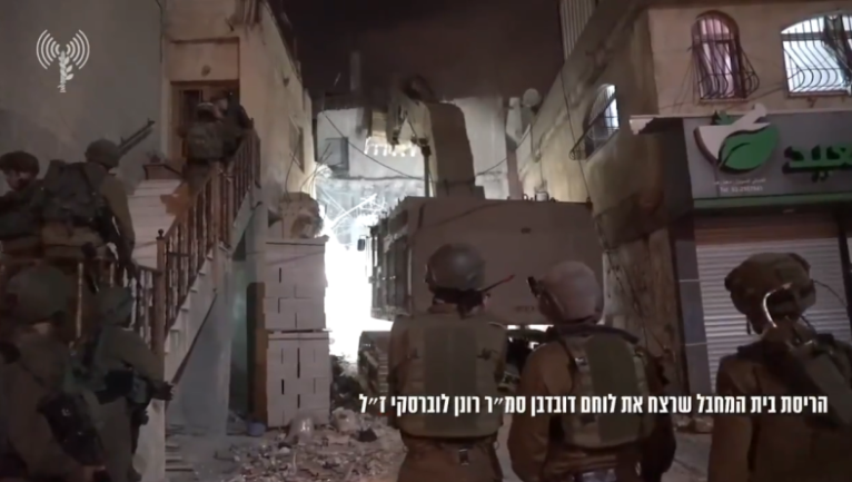 The destruction of the house of terrorist Islam Abu Hamid in the al-Am'ari refugee camp near Ramallah (IDF Twitter account and Wafa, October 24, 2019).