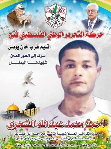 Mourning notice issued by the Fatah branch.