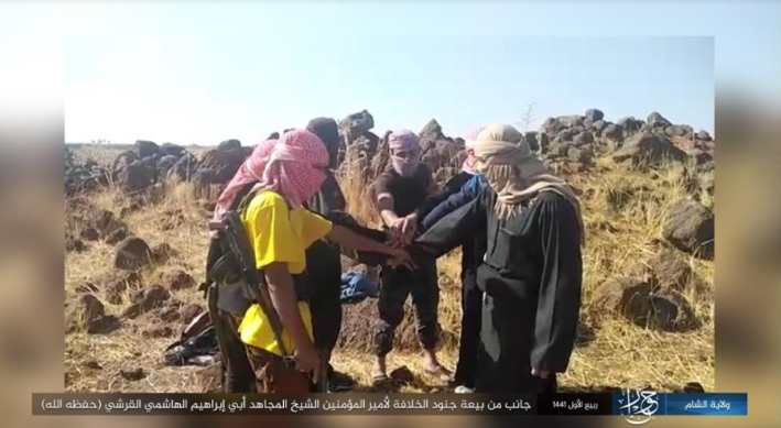 ISIS operatives in the Hawran area (the Syrian Golan Heights) pledging allegiance to ISIS's new leader Abu Ibrahim al-Hashimi al-Qurashi (Telegram, November 5, 2019). This was the first region in Syria which released a pledge of allegiance report.