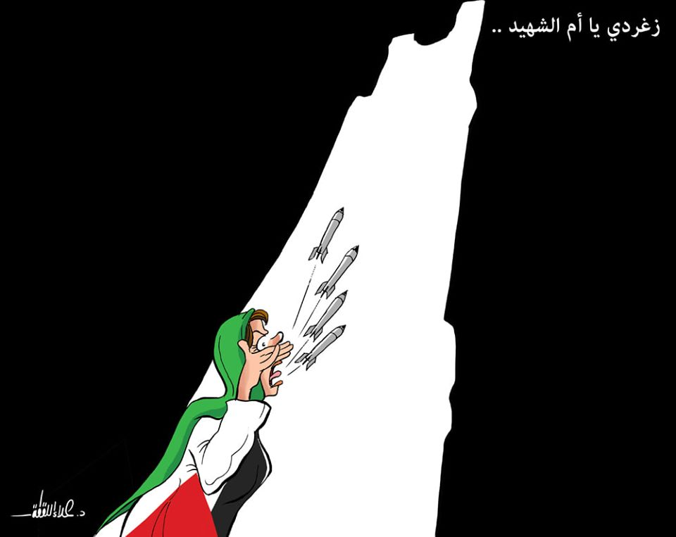 """Cartoon calling for the terrorist organizations in the Gaza Strip to continue firing rockets at Israel: """"Be happy, mother of the shaheed"""" (Facebook page of Alaa al-Laqta, November 12, 2019)."""