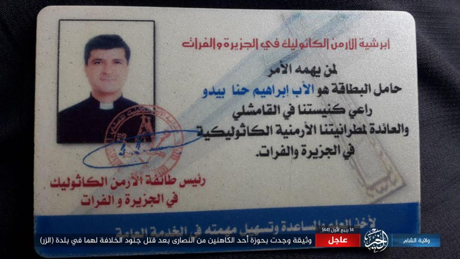 ID card of the priest Ibrahim Hanna Biddo, the head of an Armenian Catholic church in Qamishli (Telegram, November 11, 2019)