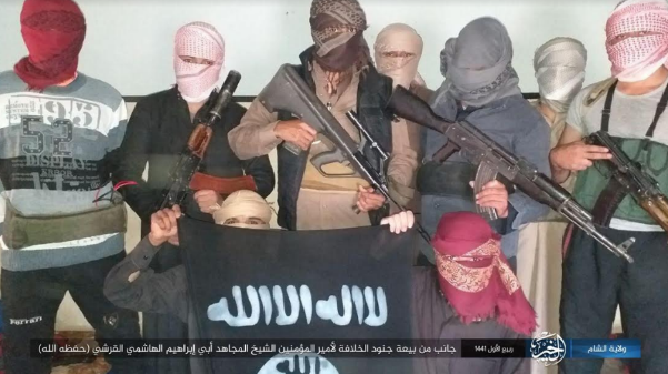 ISIS operatives in the Deir ez-Zor region (Al-Khayr) pledging allegiance to ISIS's new leader (Telegram, November 8, 2019)