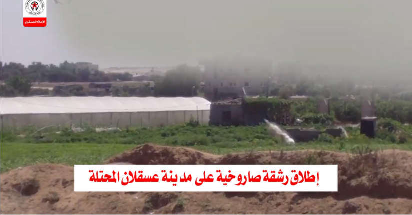 The DFLP's military wing launches rockets (YouTube account of the National Resistance Brigades/Battalions, November 13, 2019).