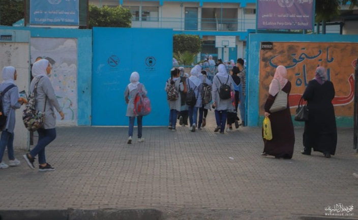 The schools in the Gaza Strip reopen after the ceasefire goes into effect (Palinfo Twitter account, November 16, 2019).