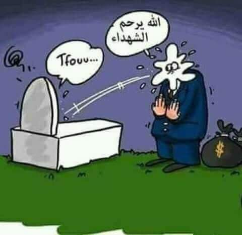 """Cartoon published after Mahmoud al-Zahar's delegation was chased from Bahaa Abu al-Atta's mourning tent. """"Allah will have mercy on the shaheeds... [Splat]"""" (the sound of the dead Bahaa Abu al-Atta spitting in Mahmoud al-Zahar's face) (Momen sabah Twitter account, November 15, 2019)."""
