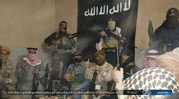 ISIS operatives in the Dijla (Tigris) region swear allegiance.