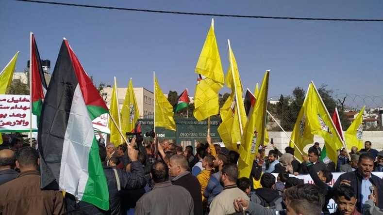 The demonstration in Hebron (Facebook page of the Fatah branch in Hebron, November 26, 2019).