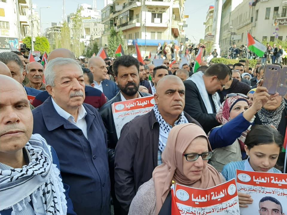 """""""Day of rage"""" events in Ramallah, with the participation of PA Prime Minister Muhammad Shtayyeh and Fatah's deputy chairman, Mahmoud al-'Alul (official Fatah Facebook page, November 26, 2019)."""