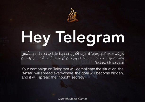 The Arabic and English versions published by a new group on Telegram (Telegram, November 27, 2019)