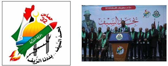 "Right: Hamad al-Raqab holds a press conference (Palestine Online, December 8, 2019). Left: The logo marking the 32nd anniversary of Hamas' founding. The inscription on the rocket reads, ""Joint [operations] room,"" and below it, the motto, ""With the blade of a sword...we shattered the lie"" (Paldf forum, December 8, 2019)."