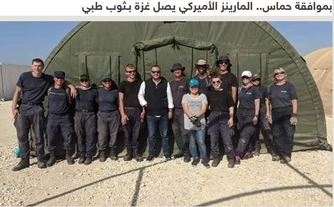 "From the PA's newspaper al-Hayat al-Jadeeda. The Arabic reads, ""With Hamas' agreement...the American Marines arrived in the Gaza Strip dressed as doctors"" (al-Hayat al-Jadeeda, November 29, 2019)."