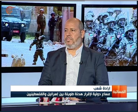 Khalil al-Haya interviewed by al-Mayadeen TV (al-Mayadeen TV website, November 29, 2019)