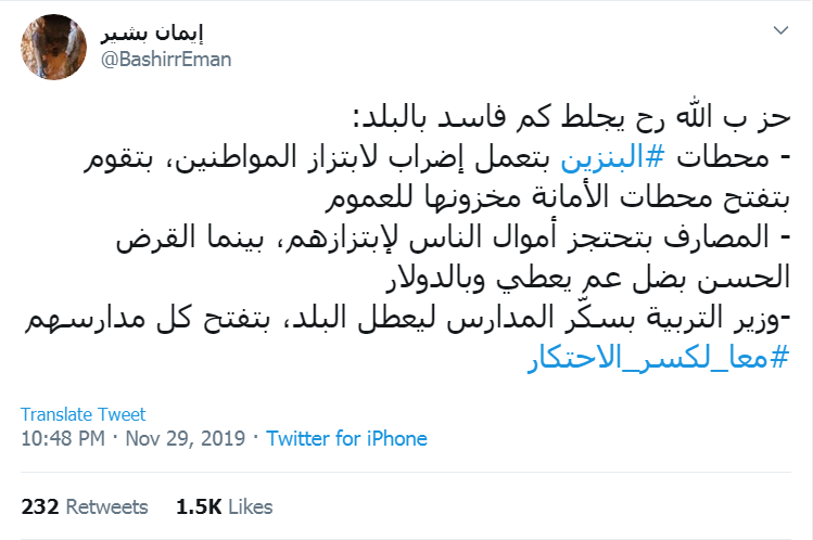 "Tweet about the benefits to the residents of ""the State of Hezbollah,"" who can continue their daily routines since the gas stations remained open."