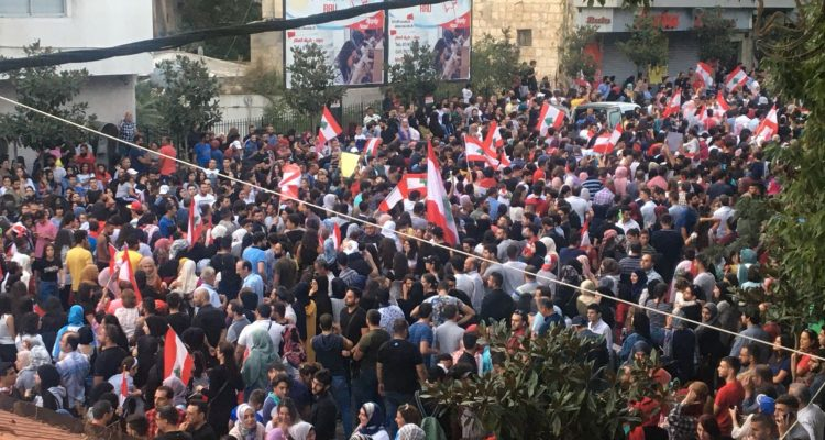 Demonstration in front of the government offices in Nabatiyeh to protest the difficult economic situation in Lebanon (NBN TV, October 20, 2019).