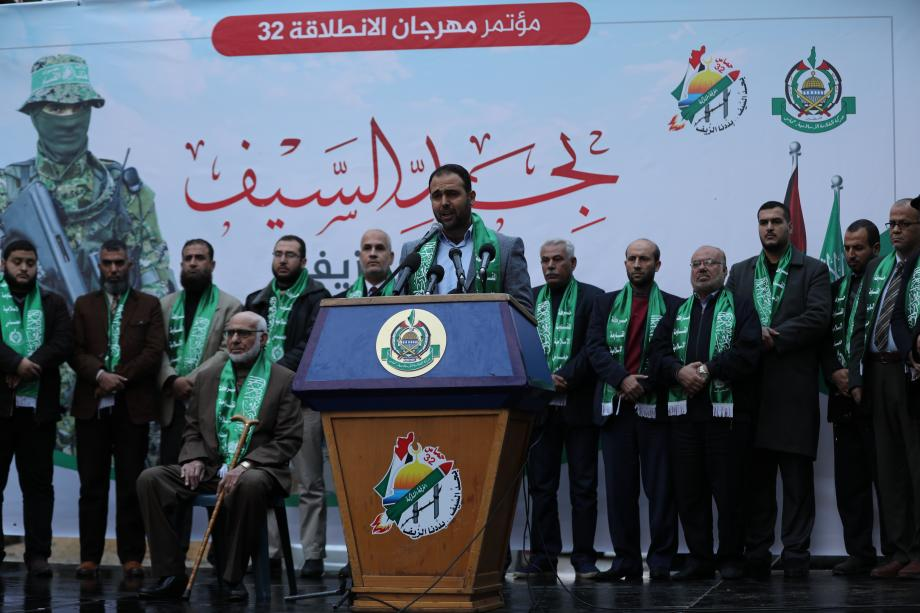 Hamad al-Raqab holds a press conference (Palestine Online, December 8, 2019).