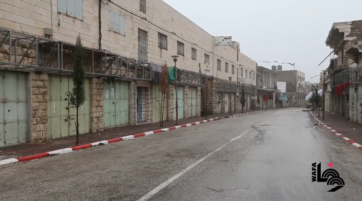 The general strike in Hebron to protest Israel's activity (Wafa, December 9, 2019).