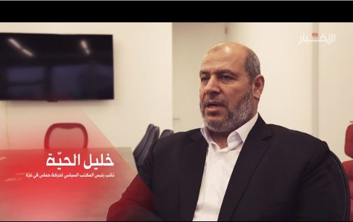 Khalil al-Hayya, a senior Hamas figure, on an interview to the Lebanese Al-Akhbar daily (Al-Akhbar's YouTube channel, December 5, 2019)