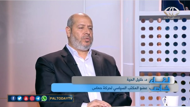 Khalil al-Hayya in an interview to PalToday channel (YouTube, December 4, 2019)