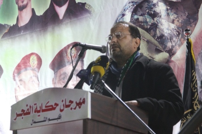 The rally in Beit Lahia. Left: PIJ spokesman Da'ud Shehab speaking at the rally (Jerusalem Brigades website, December 14, 2019).