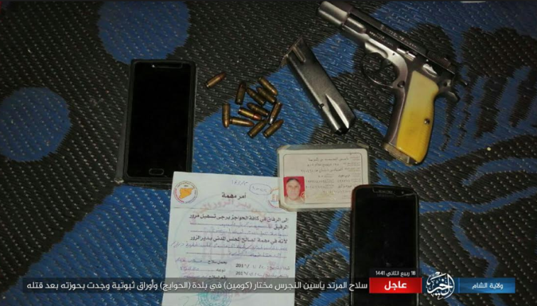 A gun and additional equipment found in the possession of Yassin al-Najras, the leader of a commune in the village of Al-Hawaij, who was executed by ISIS operatives (Telegram, December 15, 2019)