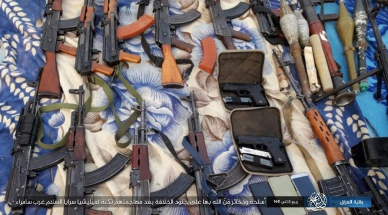 Peace Brigades weapons and ammunition seized by ISIS operatives (Telegram, December 15, 2019)