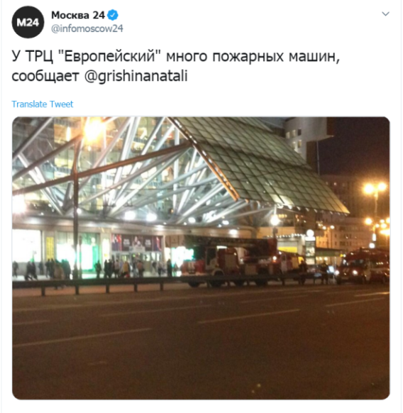 Five suspects being arrested in a large shopping mall in Moscow (@infomoscow24 Twitter account, December 13, 2019)