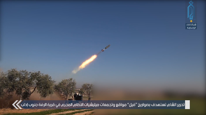 The Headquarters for the Liberation of Al-Sham launches a (self-manufactured) Al-Fil rocket at Syrian army positions in Al-Rafa, southeast of Maarat Nu'man (Ibaa, December 21, 2019)