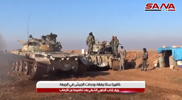 Syrian tanks around the area of Al-Rabi'a, in the rural area of Maarat Nu'man (SANA, December 21, 2019).