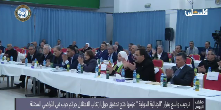 Conference of Fatah's Revolutionary Council, held in Ramallah (Palestinian TV Facebook page, December 21, 2019).