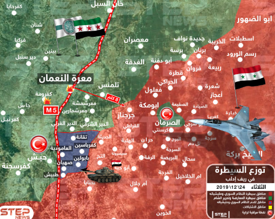 Map of the control area in the Maarat Nu'man region (updated to December 24, 2019). Green: Control area of the Headquarters for the Liberation of Al-Sham and the other rebel organizations; Red: Control area of the Syrian army and the forces supporting it; Blue: The areas taken over by the Syrian army; Dotted red line: the Aleppo-Damascus highway (M-5); In the circle with the Turkish flag: a Turkish supervision post (Khotwa, December 24, 2019)