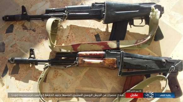 The Kalashnikov rifles of two Russian soldiers who were ambushed and killed by ISIS near Nawa (Akhbar al-Muslimeen, December 22, 2019)