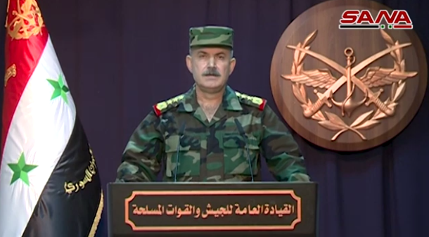 Announcement of the Syrian army's General Staff on the attack in the area of Maarat Nu'man (SANA, December 24, 2019)