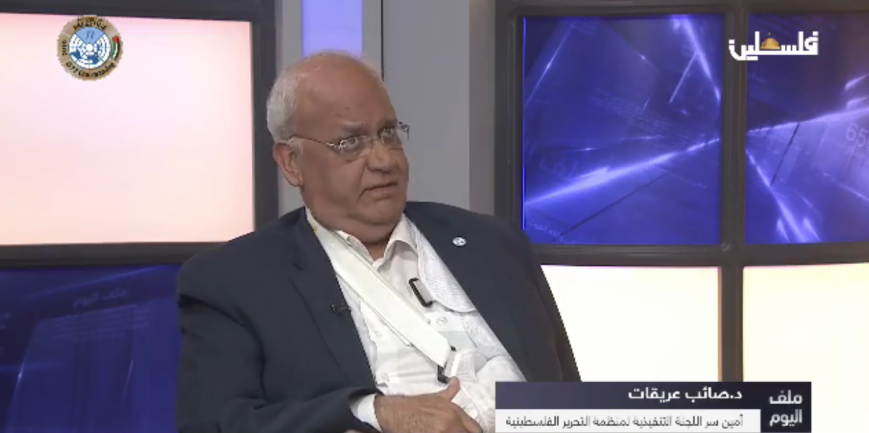 Saeb Erekat talks about the Palestinians' preparations (Palestinian TV Facebook page, December 21, 2019).