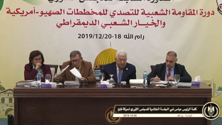 Mahmoud Abbas at Fatah's Revolutionary Council conference announces Fatou Bensouda's decision, and is met with applause (Mahmoud Abbas' Facebook page, December 20, 2019).