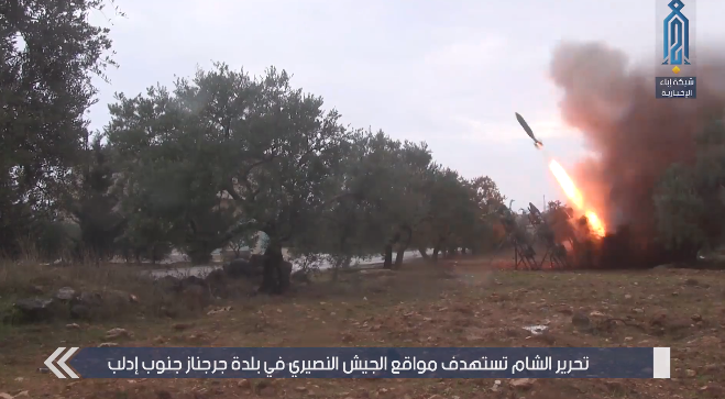 Rockets being fired by the Headquarters for the Liberation of Al-Sham at Syrian army positions east of Maarat Nu'man (Ibaa, December 28, 2019)