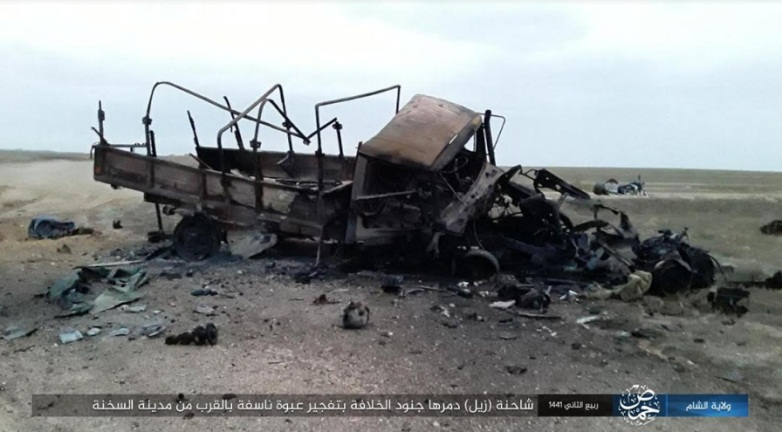 Syrian army truck destroyed by the activation of an ISIS IED in the Al-Sukhnah Desert (Telegram, December 25, 2019)