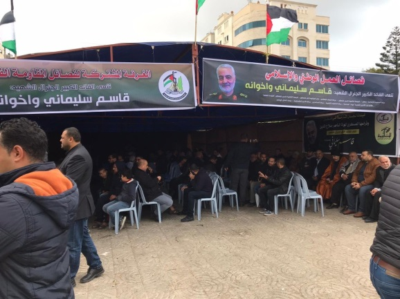 The mourning tent erected in Gaza City for Qassem Soleimani.