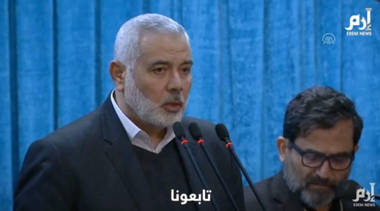 Isma'il Haniyeh, head of Hamas' political bureau, eulogizes Qassem Soleimani at the funeral in Tehran (Erem News YouTube channel, January 6, 2020).