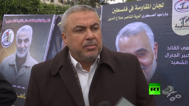 Isma'il Radwan interviewed by Iranian al-Alam TV. The interview was held in the mourning tent erected in Gaza City (al-Alam, January 4, 2020).