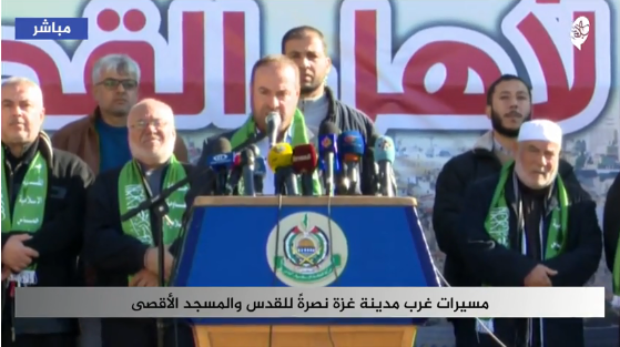 Rally in support of Jerusalem and al-Aqsa mosque, organized by Hamas in the western part of Gaza City, with the participation of senior Hamas figures Fathi Hamad and Ahmed Bahar (Shehab website, January 3, 2020).