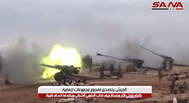 Artillery fire by the Syrian army to halt the attack (SANA, January 2, 2020)
