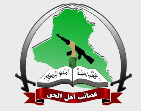 Emblem of the militia of Asa'ib Ahl al-Haq.