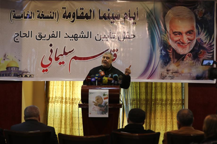 Khaled al-Batash gives a speech at the event (Palestine Online, January 11, 2020).