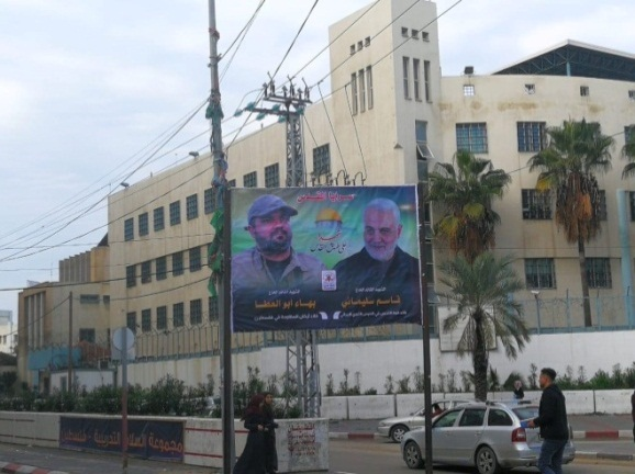 Qassem Soleimani and Bahaa Abu al-Atta on a street sign in Gaza City (QudsN Facebook page, January 12, 2020).