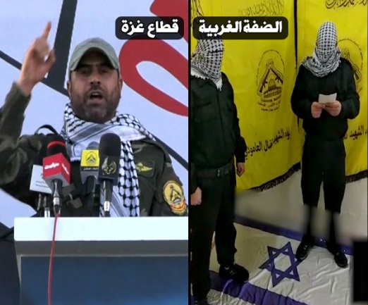 Right: Network operatives in Judea and Samaria. Left: Abu Ahmed gives a speech in Gaza (Twitter account of Abu Ahmed, spokesman for the Al-Aqsa Martyrs' Brigades/Nidal al-'Amoudi Battalion, January 8, 2020)