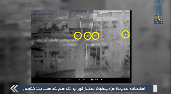 "Thermal sniper shooting company of the Headquarters for the Liberation of Al-Sham shooting at ""Iranian occupation militias"" (i.e., militias handled by Iran). The shooting took place west of Aleppo, while militiamen were trying to evacuate the bodies of their operatives (Ibaa, January 13, 2020)"