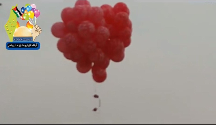 A picture from a video posted to the Facebook page of the Sons of al-Zawari unit in eastern Khan Yunis. They wrote that they were continuing to launch incendiary and IED balloons into the