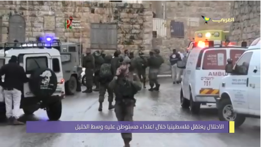 The scene of the stabbing attack in Hebron.