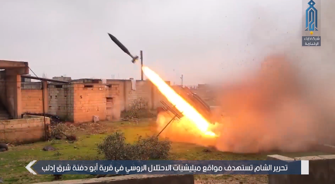 The Headquarters for the Liberation of Al-Sham fires rockets at Syrian army outposts in Abu Dafna (Ibaa, January 19, 2020)