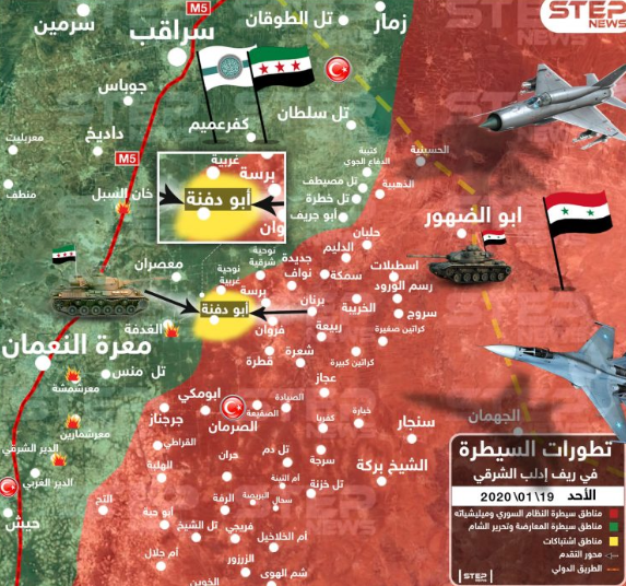 The control zones in the area of Maarat Nu'man (updated to January 19, 2020). Green: Area controlled by the Headquarters for the Liberation of Al-Sham and the other rebel organizations; Red: Area controlled by the Syrian army; Yellow: Combat zones in the Abu Dafna area. According to the map, Abu Jarif is in the area controlled by the Headquarters for the Liberation of Al-Sham and the other rebel organizations (Khotwa, January 19, 2020)